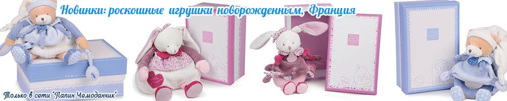 Подарок новорождённой внучке 5