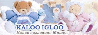 KALOO IGLOO - Новая Зимняя Коллекция Мишек