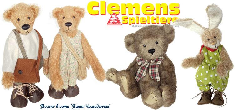 Clemens Spieltiere ������������ ����� � �������