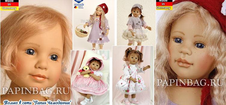 ��������� ������ ���������� ����� SCHILDKROET-Puppen (�����, 49-64��)