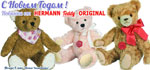 Hermann Teddy Original ����� �� ��������