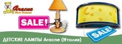 РАСПРОДАЖА! Детские настольные лампы и ночники ARACNE, натуральное дерево, Италия (ручная работа)